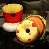 可愛坐墊加厚透氣屁股墊家用圓形電腦椅墊【愛物及屋】