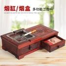 家用煙灰缸實木質中式客廳裝飾煙缸時尚復古...