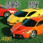 遙控汽車可充電跑車兒童玩具車賽車電動男孩汽車耐撞模型禮物玩具HD【新店開業,限時85折】