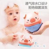 嬰兒玩具不倒翁有聲會動幼兒寶寶益智1-2歲兒童【奇趣小屋】