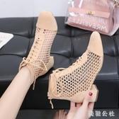 網紅性感網紗鏤空粗跟涼靴女夏天新款網靴洞洞款仙女百搭羅馬涼鞋 DR35291【美鞋公社】