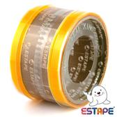 【奇奇文具】【ESTAPE】HS1555Y 色頭黃 抽取式封口 OPP 膠帶/封口膠帶 (水性)