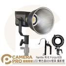 ◎相機專家◎ 送轉接環 電池把手 Nanlite 南光 Forza 60B LED燈 雙色溫 60W 南冠 公司貨