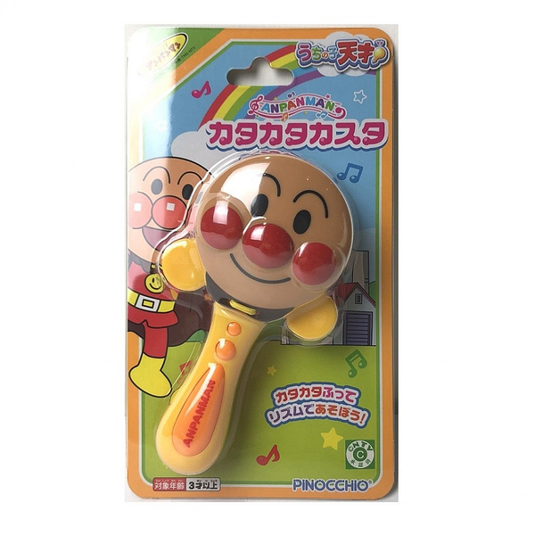 《 麵包超人 》ANP 響板玩具╭★ JOYBUS玩具百貨