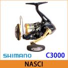 橘子釣具 SHIMANO紡車型捲線器 NASCI C3000