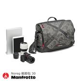 ~震博~Manfrotto 挪威系列模組化相機郵差包Noreg MB OL M 30 ;正