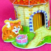 佳廷模型 親子DIY紙模型3D立體拼圖贈品獎勵品專賣店 房屋別墅城堡 袋裝寵物屋2小貓屋 卡樂保