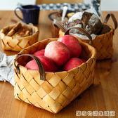 手工籃子水果籃田園木片手工編織藍蔬菜點心面包竹籃子  居家物語