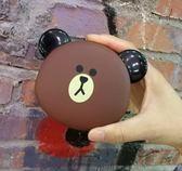 【UTmall】布朗熊 迷你行動電源 可愛禮品#610