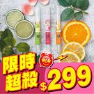 日本Lirety 滋潤指緣護甲油 (22g)