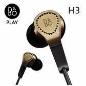 B&O PLAY H3 輕金屬入耳式 耳機 LG ☆6期0利率↘☆