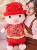 小豬豬娃娃公仔毛絨玩具豬麥兜可愛大玩偶豬寶寶2019年豬年吉祥物  LX貝芙莉