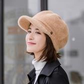 仿貂絨鴨舌八角帽子女秋冬天韓版日系百搭純色針織毛線帽貝雷帽潮