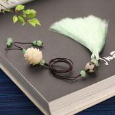 DIY古典中國風學生用小清新精美生日禮物紀念品 米蘭世家