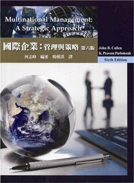 (二手書)國際企業:管理與策略:Cullen/Multinational Management: A Strategic..