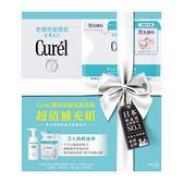 Curel珂潤 潤浸保濕洗顏慕絲超值補充組150+130ml【康是美】