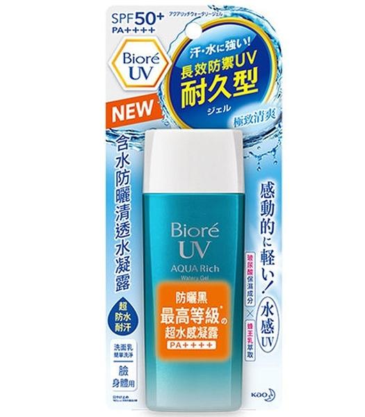 Biore 蜜妮 含水防曬清透水凝露(耐久型)SPF50+ PA++++ 90ml 效期2022.04【淨妍美肌】