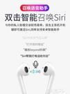 藍芽耳機 夏新I9真無線藍芽耳機單雙耳一對開車運動跑步掛耳式隱形入耳式 百分百