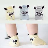 大眼睛貓咪止滑短筒襪 童襪 造型襪