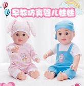 會說話的陪睡眠淺仔芭比洋娃娃仿真嬰兒軟硅膠安撫女孩子兒童玩具 NMS蘿莉新品