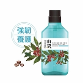 OZAWAKEI 咖啡因強韌養護洗髮精 500ml