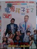 挖寶二手片-K08-021-正版DVD*電影【魔鬼孩子王2】-杜夫朗格