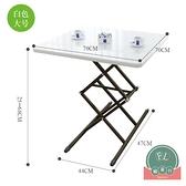 簡約戶外家用餐桌便攜式桌椅簡易折疊升降桌子【福喜行】