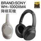 【9/23-29送3C線材收納袋】SONY WH-1000XM4 耳罩式耳機 降噪 藍牙【保固15個月】