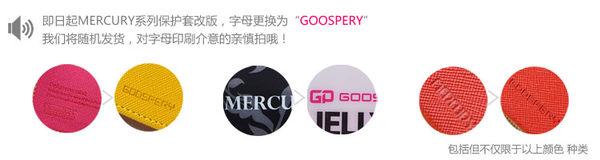 88柑仔店~韓國正品mercury SONY Xperia C3撞色手機皮套 索尼c3插卡保護套