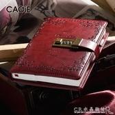 卡杰密碼本帶鎖小學生日記本簡約大學生讀書筆記本子加厚創意手賬歐式復 水晶鞋坊