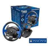 【軟體世界】Sony PS4/PS3/PC 周邊 Thrustmaster T150 力回饋方向盤 官方授權公司貨