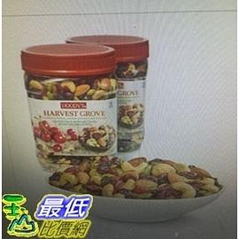 [COSCO代購]  Hoody's 精緻果乾混綜合果仁 907公克 兩入裝 _W1056107