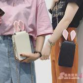 新品少女個性可愛手機包學生迷你肩背斜背包 豎款6寸放手機的小包 中元節禮物