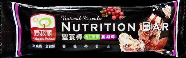 野菽家營養棒-蔓越莓