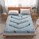 床墊加厚床墊1.2米榻榻米地鋪睡墊學生宿舍單人1.5m1.8海綿墊被床褥子 衣間迷你屋LX