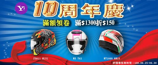 liangyu-hotbillboard-b0afxf4x0535x0220_m.jpg