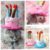 寵物狗狗貓咪帽子可愛變身生日蛋糕泰迪比熊頭飾