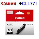 Canon CLI-771BK 原廠墨水匣 (相片黑)
