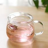 水趣玻璃水杯花茶杯透明帶蓋過濾杯耐高溫帶把水杯辦公室喝水杯   初見居家