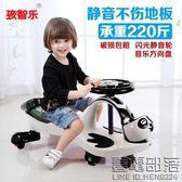 熊貓兒童扭扭車帶音樂靜音輪1-3-6歲寶寶玩具車滑板溜溜車搖擺車