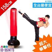 A1550★超大拳擊柱充氣玩具#皮球球海灘球沙灘球武器大骰子色子加油棒三叉槌子錘子充氣玩具