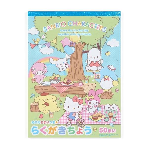 小禮堂 Sanrio大集合 日製 膠裝著色本 塗鴉本 繪圖本 彩繪本 畫本 (藍 野餐) 4550337-36653