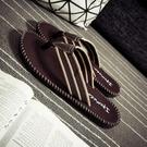 夏季人字拖男厚底沙灘鞋夾腳涼拖韓版涼鞋防滑學生個性拖鞋潮街頭