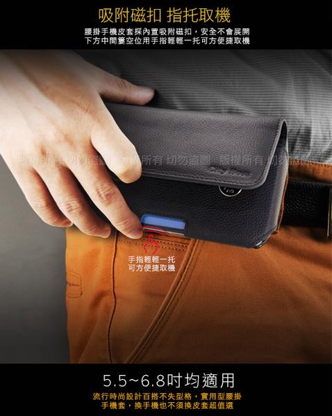 CITY for ZenFone MAX Pro M1 ZB602KL 真皮可旋轉腰掛皮套
