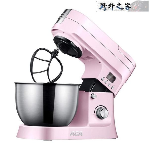 攪拌揉面機ACA/北美電器 和面機家用商用廚師機小型攪拌揉面機全自動料理機 野外之家igo
