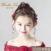 寶寶髮帶兒童發飾紅色頭花花環頭飾發帶韓國公主百搭女童婚紗主持演出飾品 歌莉婭