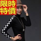 女款毛衣高領長袖-百搭格子修身保暖女針織衫6色64j37[巴黎精品]