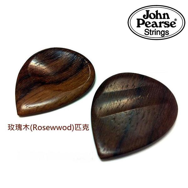 【小叮噹的店】全新 John Pearse JPOP-R-PICK 玫瑰木 彈片 PICK