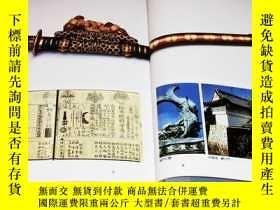 二手書博民逛書店Goods罕見collection of SAMURAI in Edo period book japan kat