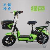 電動車自行車女性代步車小型電單車新款鋰電電瓶車電動車 全館免運DF